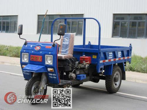 兰驼牌7YP-1450D3型自卸三轮汽车图片1