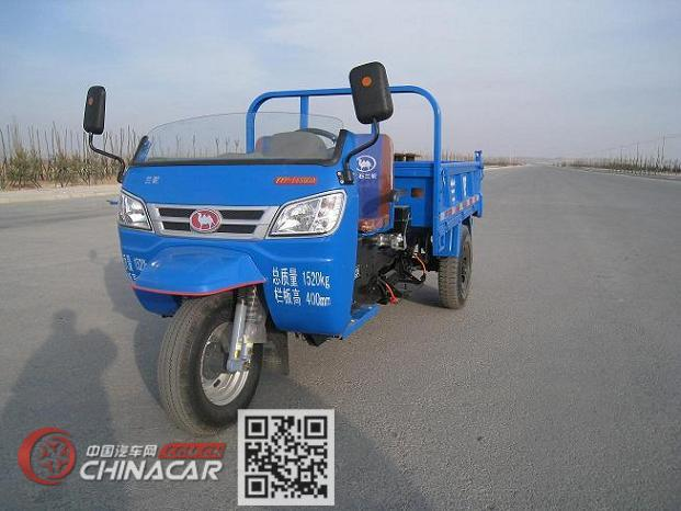 兰驼牌7YP-1450DA型自卸三轮汽车图片2