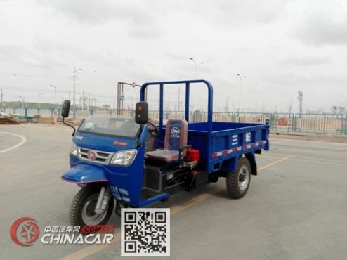 兰驼牌7YP-1450DA型自卸三轮汽车图片3