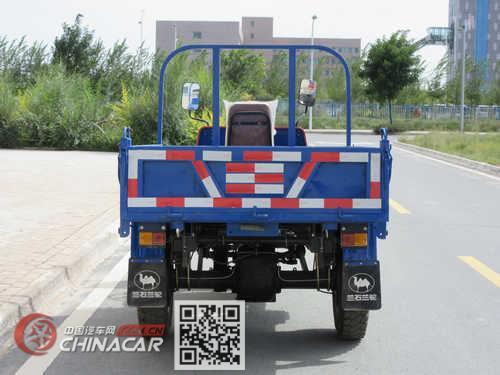 兰驼牌7YP-1450D2型自卸三轮汽车图片2