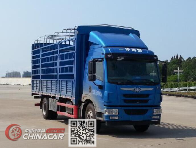 解放牌CA5189CCYPK2L2E5A80型仓栅式运输车图片