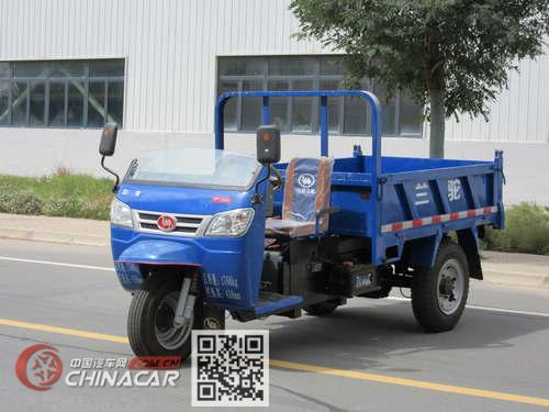 兰驼牌7YP-1450D6型自卸三轮汽车图片1