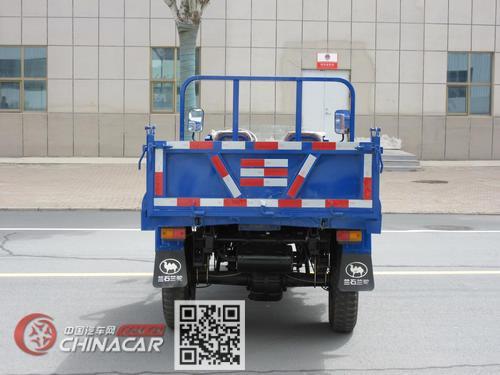 兰驼牌7YP-1450D6型自卸三轮汽车图片2