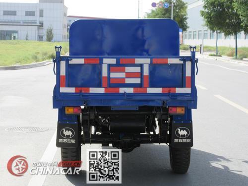 兰驼牌7YP-1450D8型自卸三轮汽车图片2
