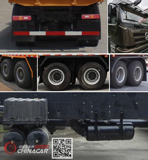 大运 国五排放 前四后八 375马力 16吨 柴油自卸车 d5
