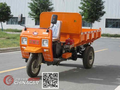 兰驼牌7YP-1450D2G型自卸三轮汽车图片1