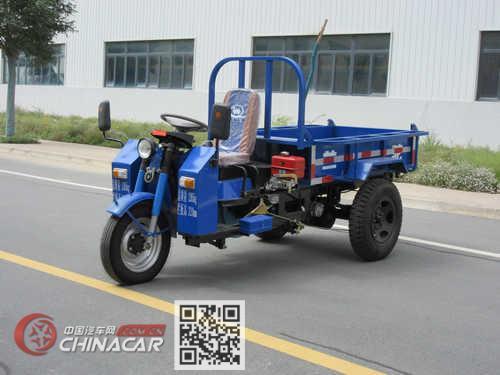 兰驼牌7YP-1150D8型自卸三轮汽车图片1