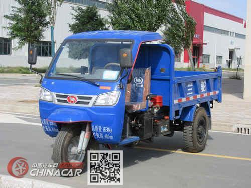 兰驼牌7YP-1750DJ型自卸三轮汽车图片1