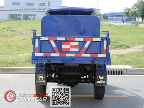 兰驼牌7YP-1750DJ型自卸三轮汽车图片2