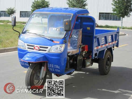 兰驼牌7YP-1450DJ型自卸三轮汽车图片1