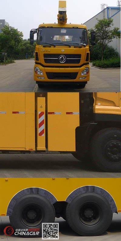 海伦哲牌XHZ5210JGKD5型高空作业车图片3