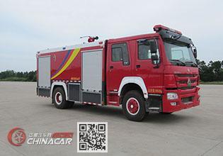 汉江牌HXF5200GXFSG80/HW型水罐消防车图片1