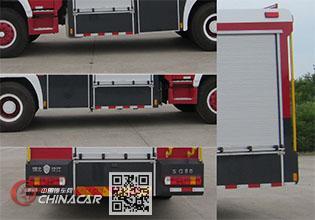 汉江牌HXF5200GXFSG80/HW型水罐消防车图片3