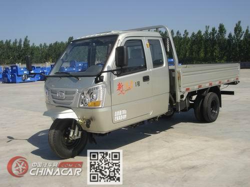 时风牌7YPJZ-16100PFA型三轮汽车图片2