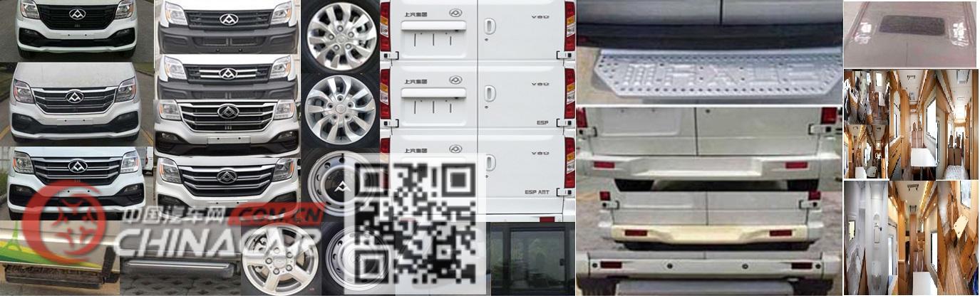 大通牌SH5041XLJA4D5-T型旅居车图片2