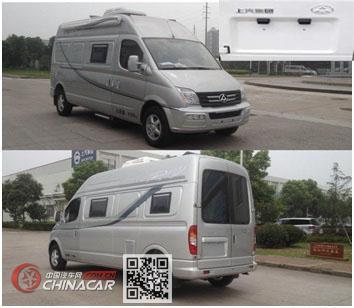 大通牌SH5041XLJA4D5-T型旅居车图片4