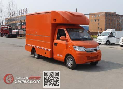 程力威牌CLW5021XSHQ5型售货车图片1