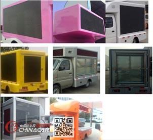 程力威牌CLW5021XSHQ5型售货车图片3