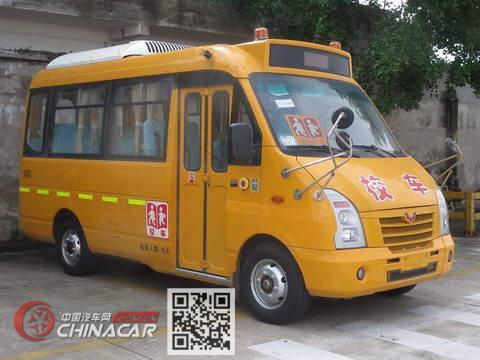 五菱牌GL6553XQ型幼兒專用校車圖片1