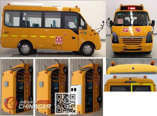 五菱牌GL6553XQ型幼兒專用校車圖片2