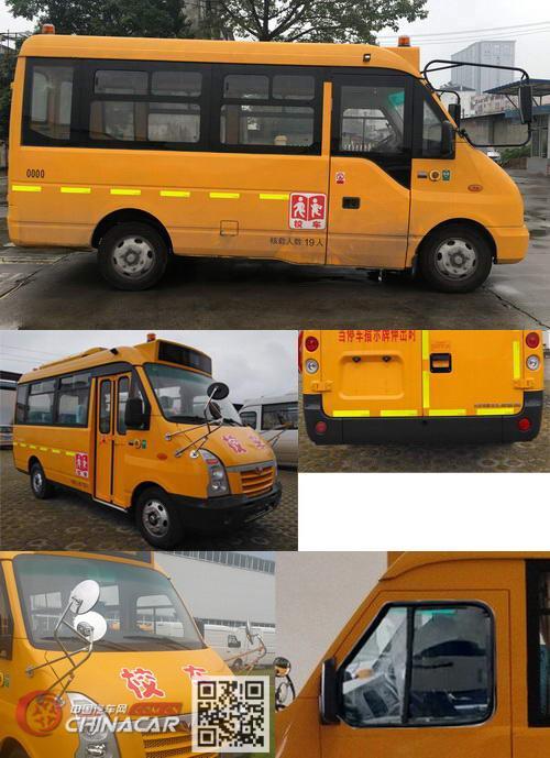 五菱牌GL6553XQ型幼兒專用校車圖片4