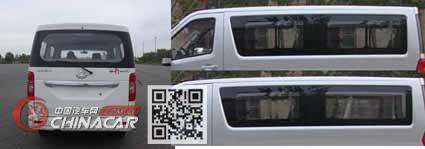 长安牌SC6520B5型多用途乘用车图片4