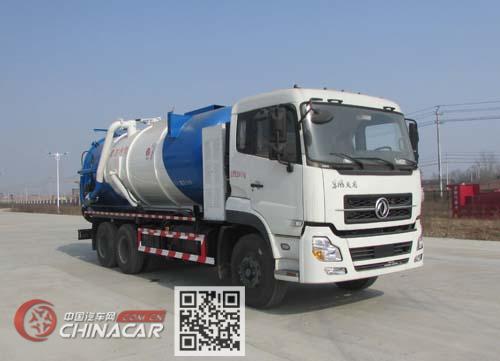 楚胜牌CSC5250GXWD13型吸污车图片1