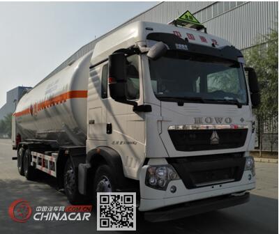安瑞科牌HGJ5312GDY型低温液体运输车图片1