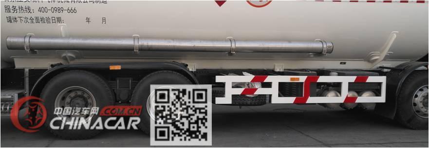 安瑞科牌HGJ5312GDY型低温液体运输车图片2