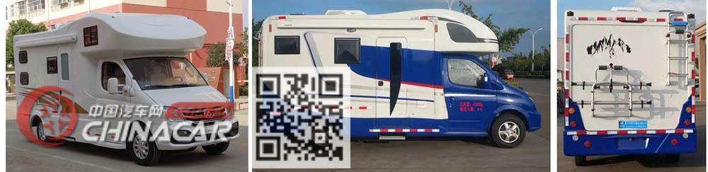程力威牌CLW5049XLJS5型旅居车图片3