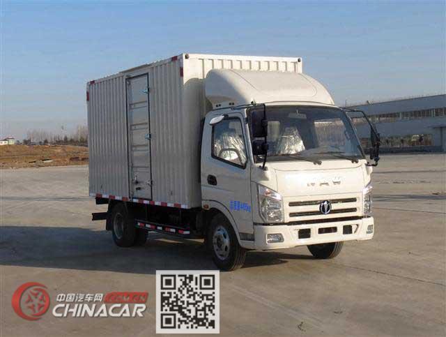 飞碟牌FD5043XXYW63K5-1型厢式运输车图片