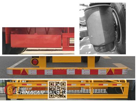 �:!�9d#��.ZJv_中集牌zjv9400tjzszb05型集装箱运输半挂车图片