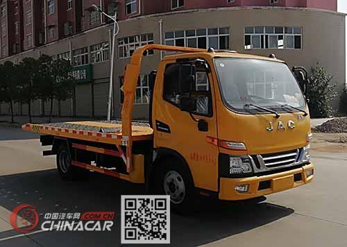 虹宇牌HYS5041TQZHL5型清障车图片