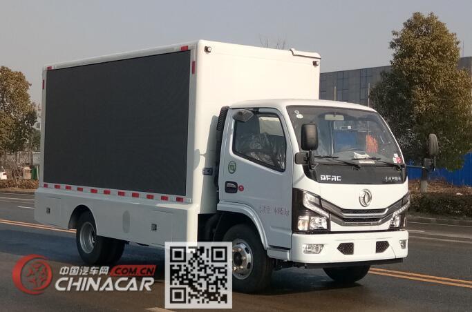 程力威牌CLW5040XXCE6型宣传车图片1