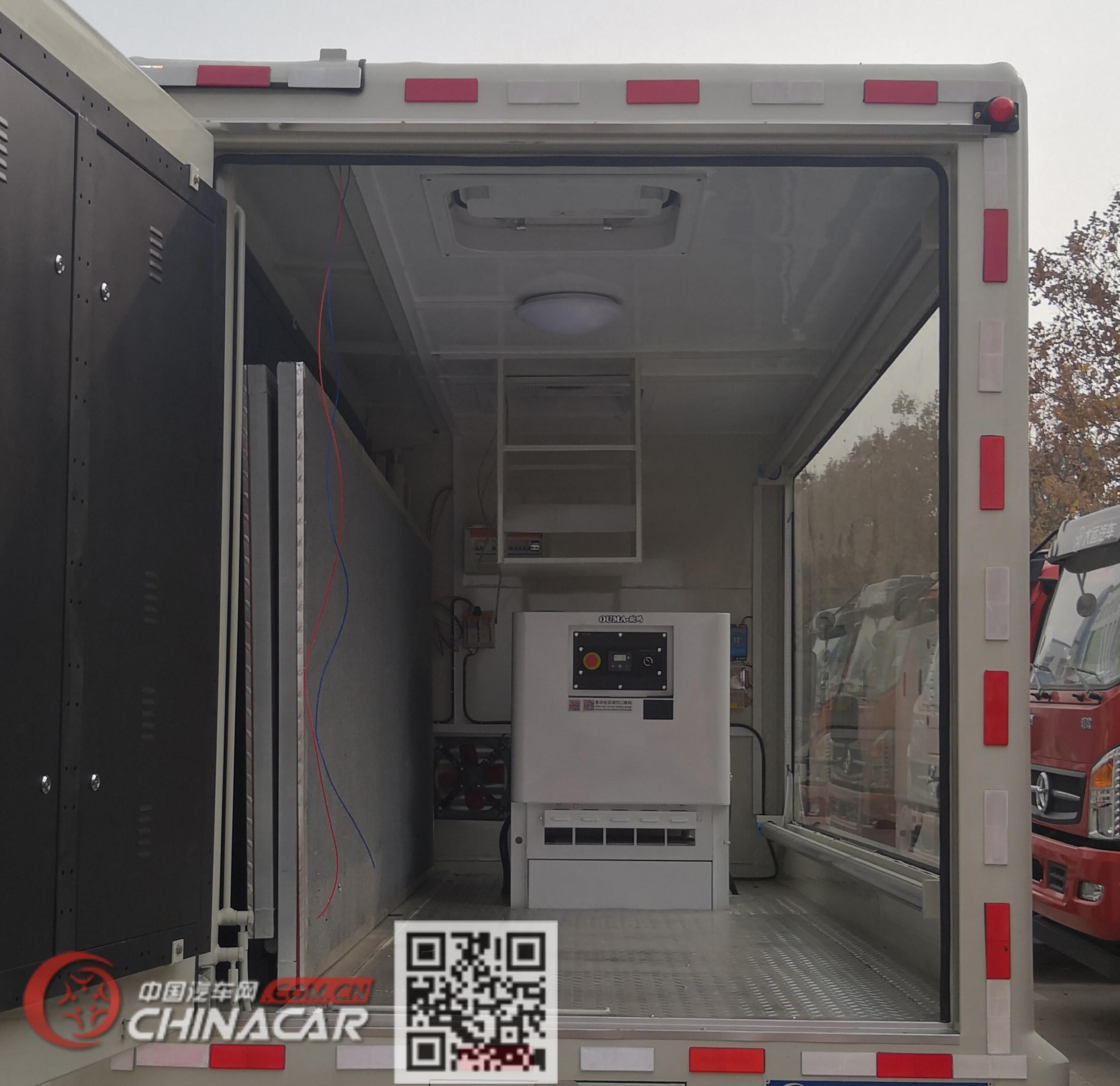 程力威牌CLW5040XXCCG6型宣传车图片4