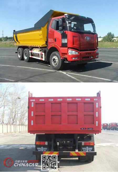 解放牌ca3250p66l0t1e24m5型平头天然气自卸汽车图片4