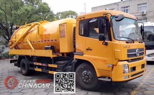 楚胜牌CSC5181GXWD型吸污车图片1