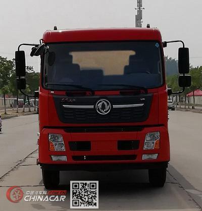楚胜牌CSC5181GXWD型吸污车图片3
