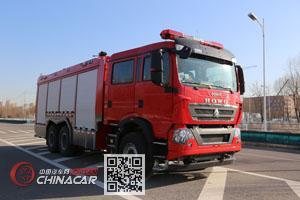 中卓时代牌ZXF5240GXFGF60/HT5型干粉消防车图片1