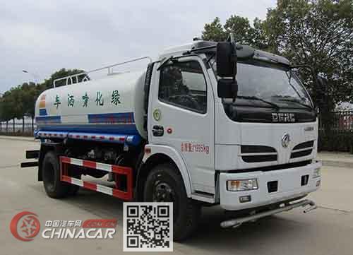中汽力威牌HLW5120GPS6EQ型绿化喷洒车图片