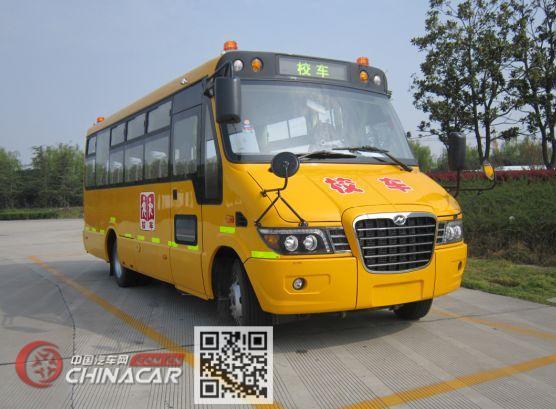 海格牌KLQ6756XQE5B型小学生专用校车图片1