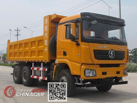 陕汽牌SX32506B3842A型自卸汽车图片1