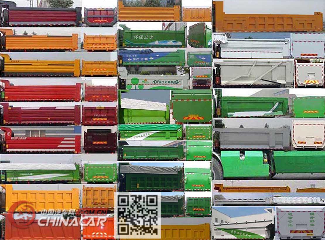 陕汽牌SX32506B3842A型自卸汽车图片2