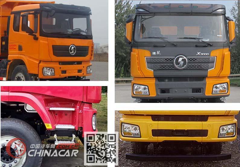 陕汽牌SX32506B3842A型自卸汽车图片3