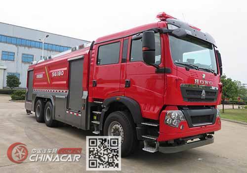 中联牌ZLF5340GXFSG180型水罐消防车图片