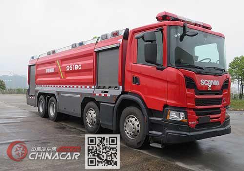 中联牌ZLF5351GXFSG180型水罐消防车图片1