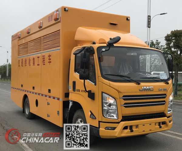 jzz5081xgc6鑫意交通锥收集工程车图片