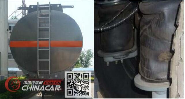 特运牌DTA9401GYYB型铝合金运油半挂车图片2