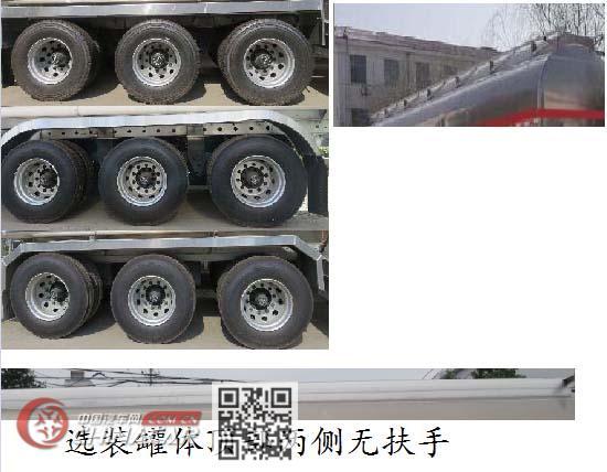 特运牌DTA9401GYYB型铝合金运油半挂车图片3