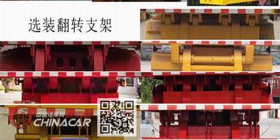 华鲁业兴牌HYX9401ZH型自卸半挂车图片3